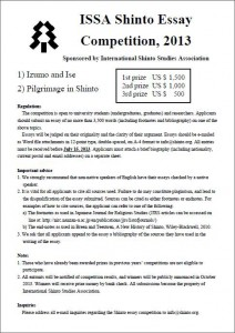 Shinto Essay Competition 2013 flyer